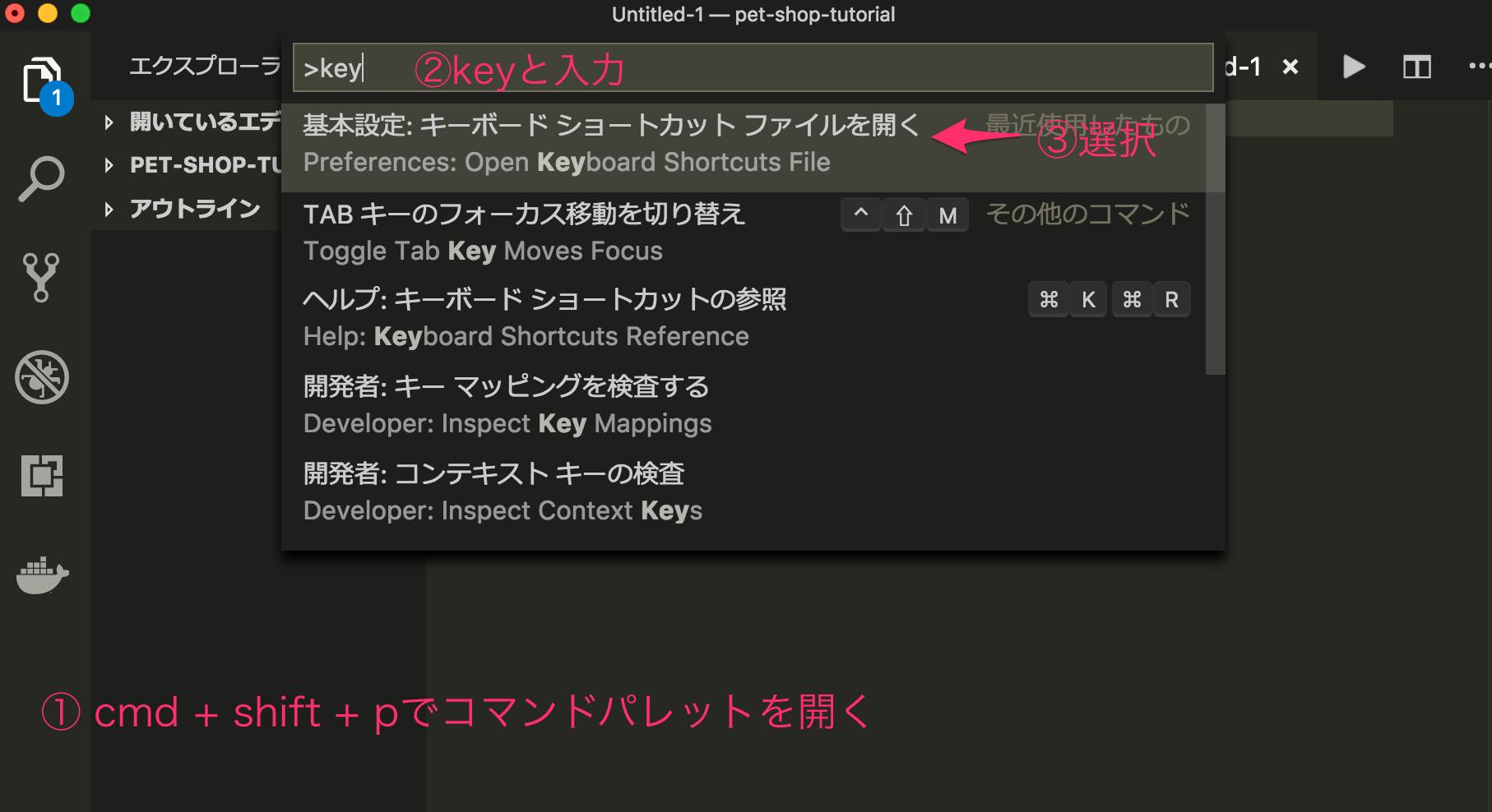 keybinding1